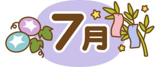 7gatu.png