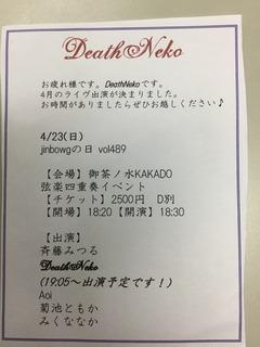 DeathNekoLive.JPG