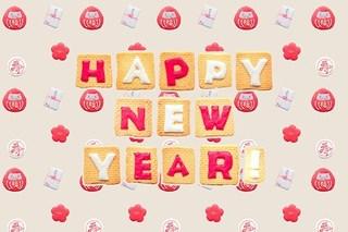 happy_newyear.jpg