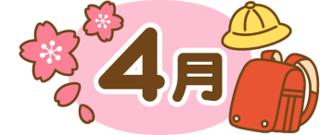 title-moji-04-april.png