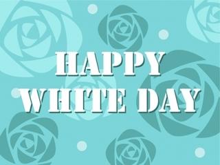 whiteday2.jpg