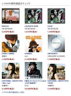 cdwebpage.jpg